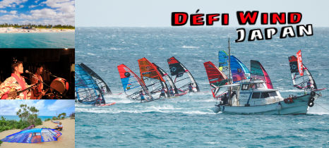 Competition: Défi Wind
